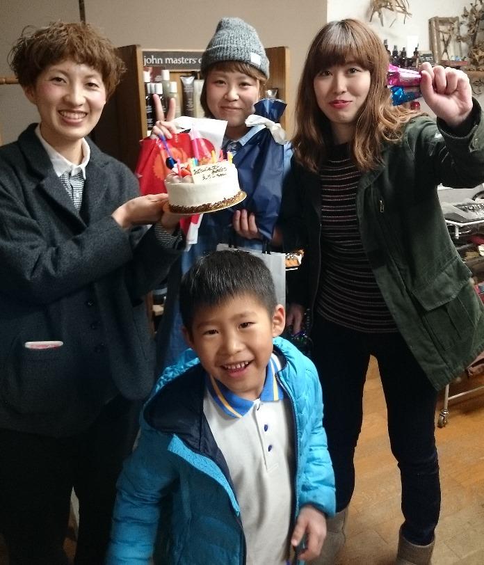 2月18絵里子誕生日